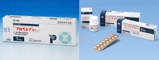AGAの治療薬 プロペシア(成分:フィナステリド)